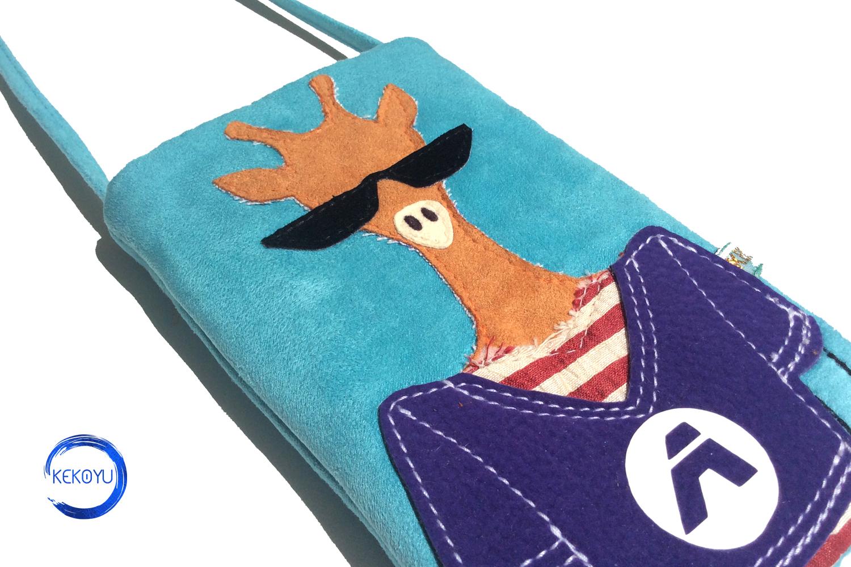 Mrs Giraffe Phone Crossbody